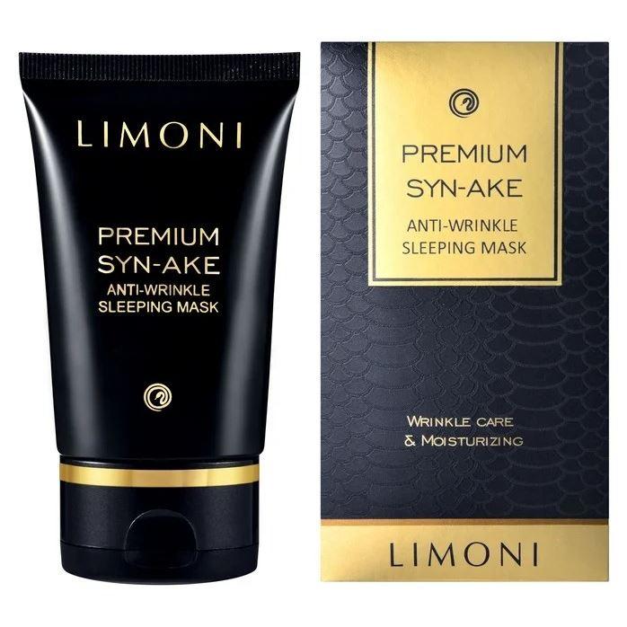 Маска Limoni Premium Syn-Ake Anti-Wrinkle Sleeping Mask 50 мл эмульсия limoni premium syn ake anti wrinkle emulsion 120 мл