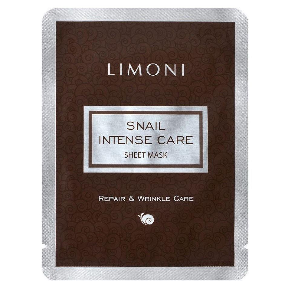 Маска Limoni Snail Intense Care Sheet Mask  (1 шт) la roche posay hydraphase intense маска 50 мл