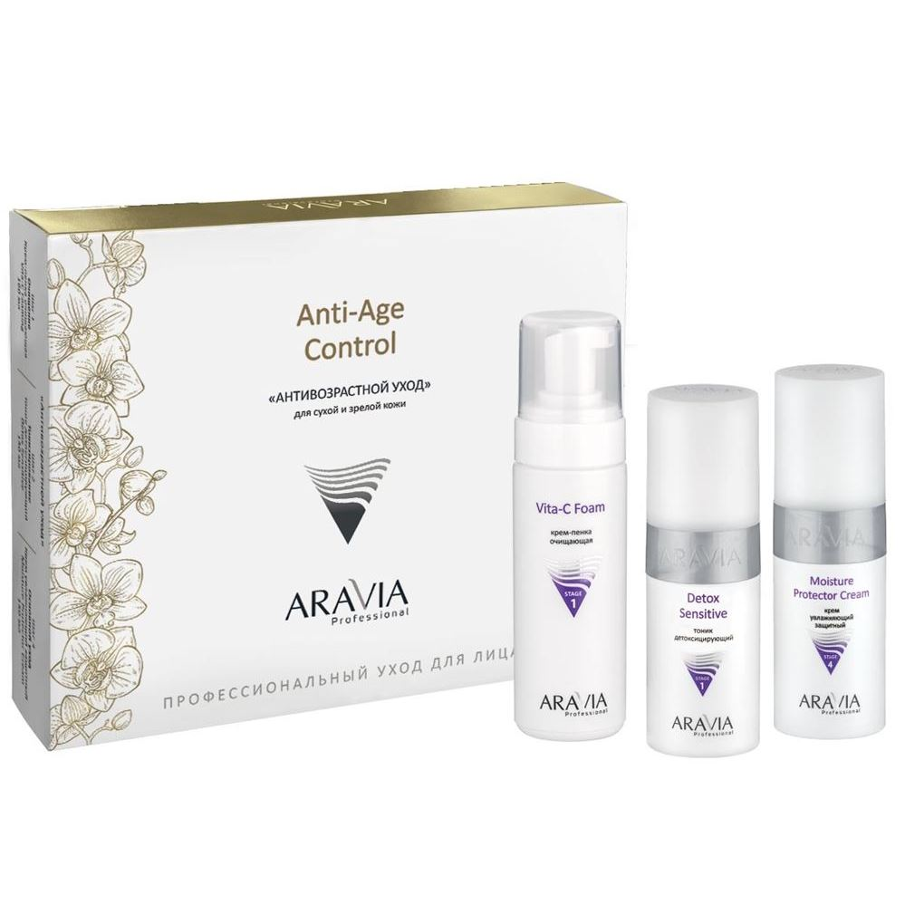 Набор Aravia Professional Anti-Age Control Set (Набор: крем-пенка, 160 мл+тоник, 150 мл+крем, 150 мл) гель schwarzkopf professional 4 ultra strong control play tough gel 150 мл