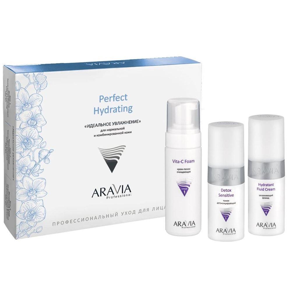 Набор Aravia Professional Perfect Hydrating Set (Набор: крем-пенка, 160 мл+тоник, 150 мл+флюид, 150 мл) крем aravia professional azulene calm cream 200 мл