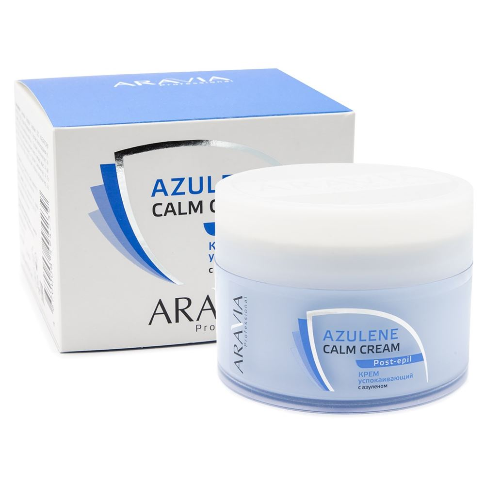 Крем Aravia Professional Azulene Calm Cream 200 мл крем depilica professional foot cream step 5 200 мл