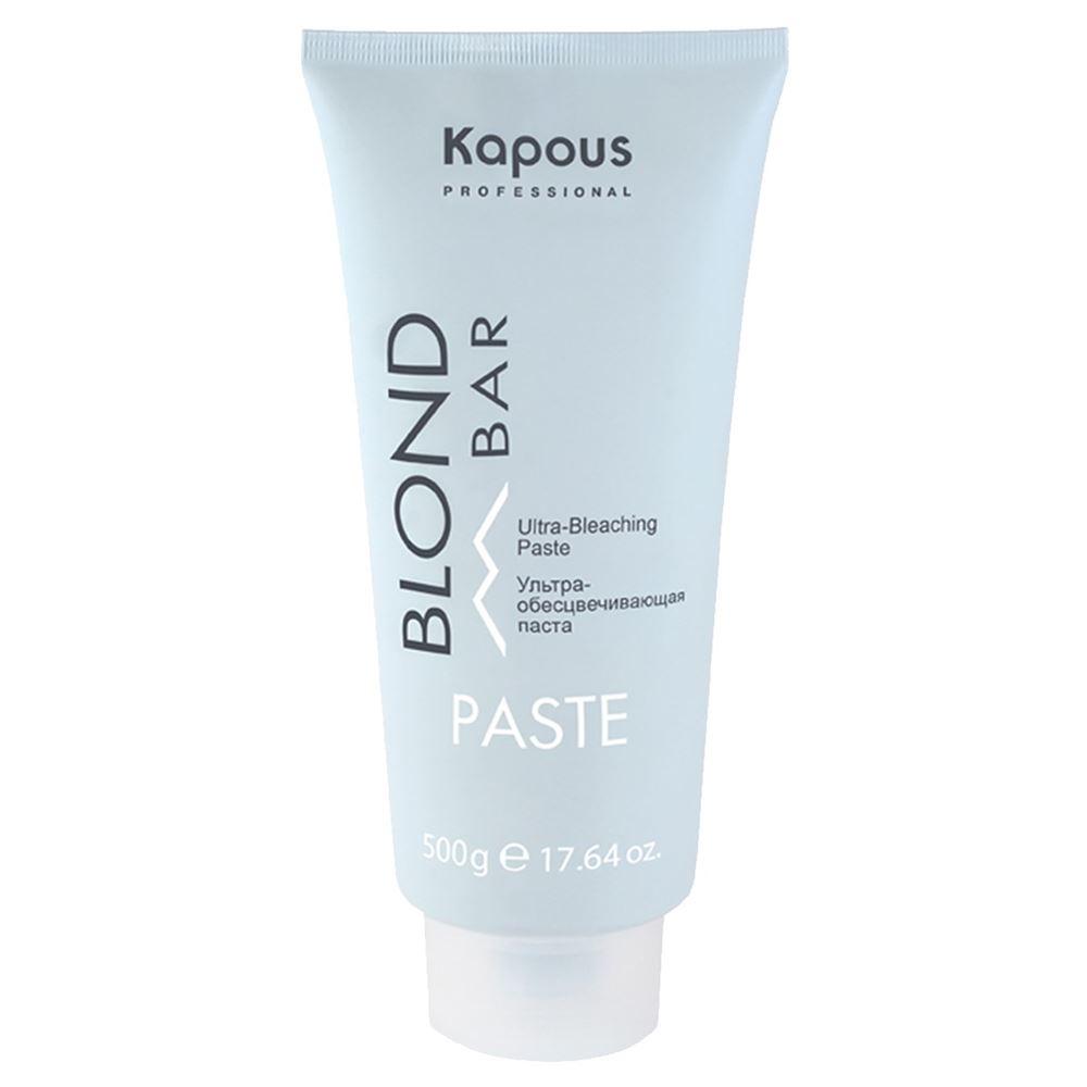 Краска для волос Kapous Professional Blond Bar Ultra-Bleaching Paste (500 г) краска для волос kapous professional bleaching powder with keratin non ammonia 500 г