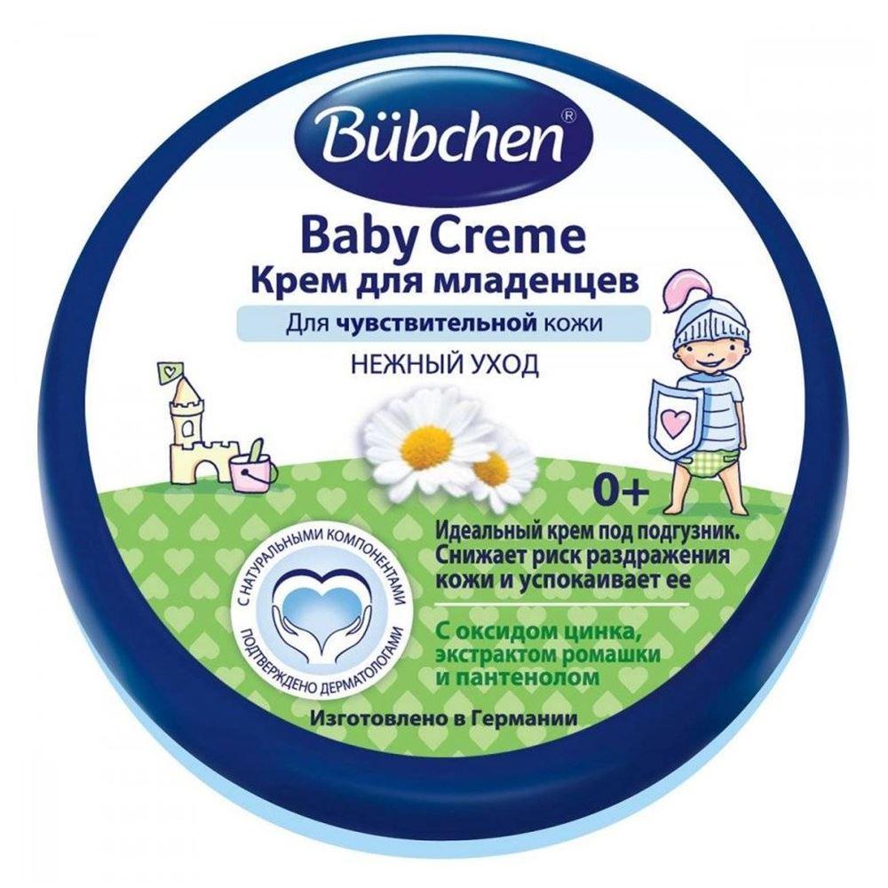 Крем Bubchen Крем для младенцев клиндамицин крем где ижевск
