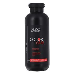 Kapous Professional Shampoo for Colored Hair