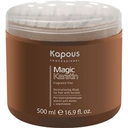 Kapous Professional Restructuring Mask For Hair With Keratin